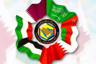 المدفوعات الخليجية تطلق نظام المدفوعات الخليجي آفاق - المواطن