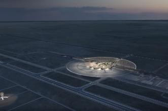 مطار البحر الأحمر
