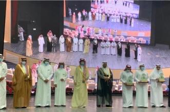 تكريم الفائزين بالدورة الـ 12 لجائزة المراعي للطبيب البيطري - المواطن