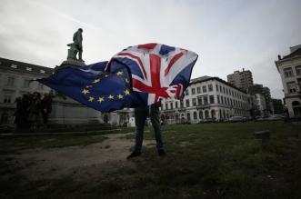 الأتحاد الأوروبي