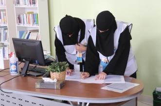 """جمعية الزهايمر تنظم """"رد الجميل"""" لمقدمي الرعاية والممارسين الصحيين بالقصيم - المواطن"""