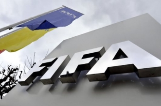 كأس العالم - الفيفا