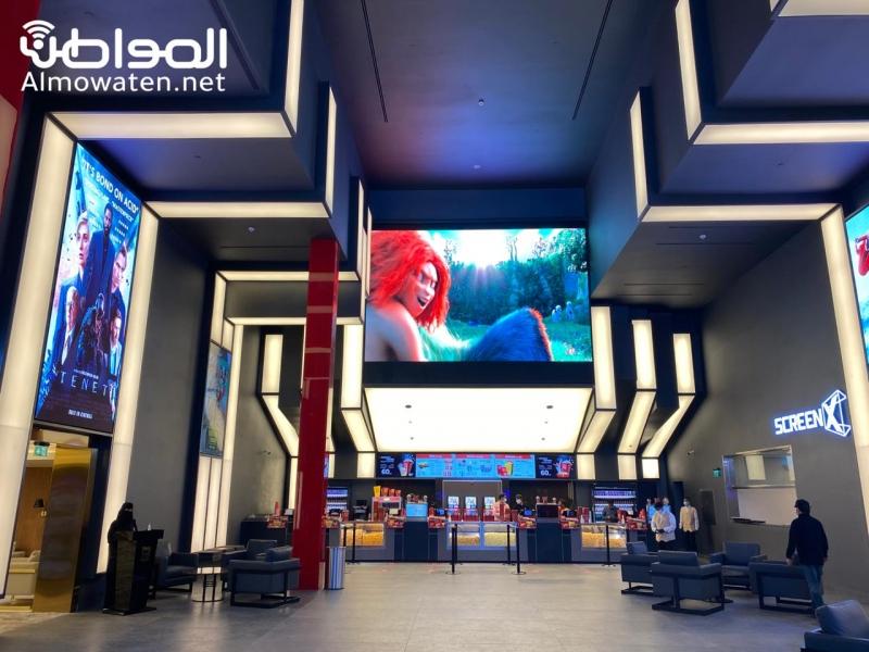 إمباير سينما في أبها بـ17 قاعة بينها lMAX أكبر قاعة في السعودية - المواطن