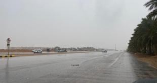 مطر الرياض .. أجواء غاية في الجمال بالعاصمة