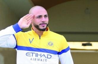 نور الدين أمرابط لاعب نادي النصر