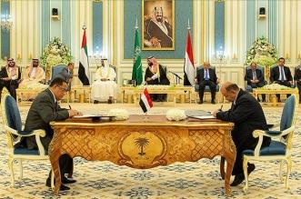 ترحيب عربي ودولي بالدور السعودي في تشكيل الحكومة اليمنية - المواطن