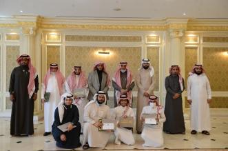 رئيس جامعة الملك خالد يكرم الفائزين ببرامج مسك ونزاهة - المواطن