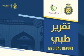 النصر يوضح تفاصيل إصابات 5 من لاعبيه - المواطن
