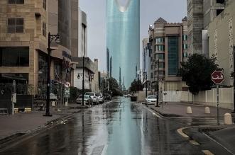 أمطار متوقعة اليوم على 11 منطقة - المواطن