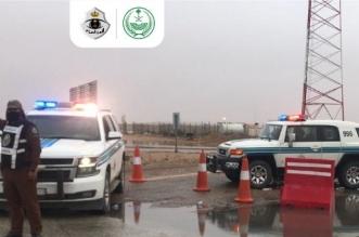 إغلاق طريق طريف - القريات في الاتجاهين بسبب الأمطار - المواطن