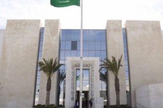 السفارة في الأردن تعلن استئناف اللقاء الأسبوعي مع السفير - المواطن