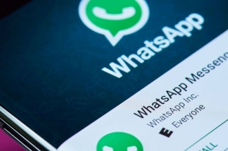 WhatsApp لن يكون متوافقًا مع هذه الأجهزة في 2021