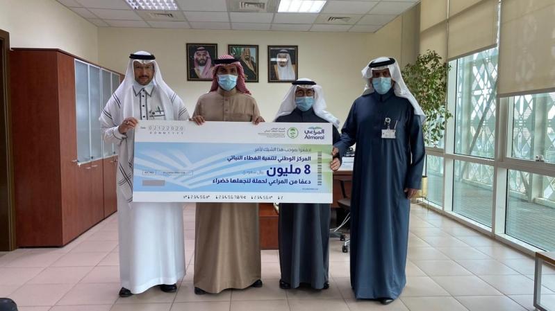 المراعي تقدم 8 ملايين ريال سعودي لحملة لنجعلها خضراء