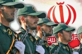 بريطانيا تبحث تصنيف الحرس الثوري الإيراني منظمة إرهابية - المواطن