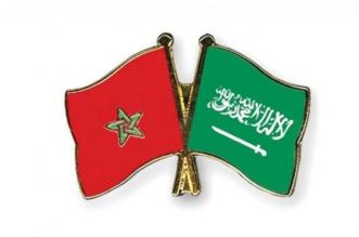 مجلس الأعمال السعودي المغربي: مضاعفة الصادرات السعودية أولوية استثمارية - المواطن