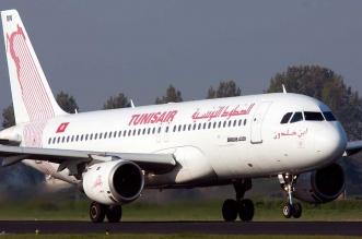 تونس تعلق جميع الرحلات الجوية مع الدنمارك - المواطن