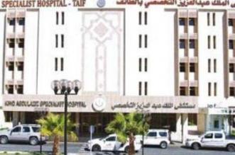 إجراء 440 عملية قسطرة قلبية بـ مركز القلب في الطائف - المواطن