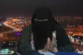 فيديو.. أم فيصل تسرد قصة الـ100 بلاغ لمخالفات الإجراءات الاحترازية - المواطن