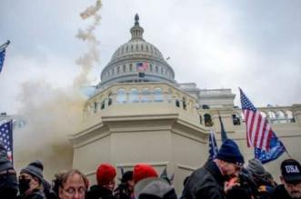 واشنطن تحقق في وجود طرد مشبوه أمام مبنى الكونجرس - المواطن