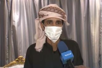 والد التوأم الطفيلي اليمني: مركز الملك سلمان تجاوب معنا منذ اللحظة الأولى - المواطن