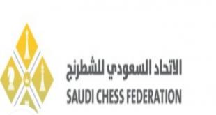 انطلاق بطولة المملكة لـ الشطرنج السريع الثلاثاء في جدة