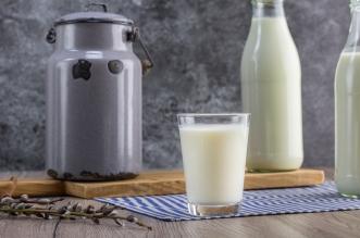 الحليب الخام