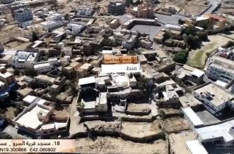 فيديو.. إنجازات في عملية تطوير المساجد التاريخية بعسير - المواطن