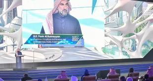 الرميان: السعودية تطمح لخلق فرص للاستثمار وازدهار الاقتصاد