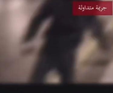 فيديو.. ضبط مواطن و3 يمنيين تشاجروا بالأسلحة البيضاء في الرياض