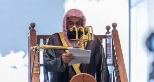 فيديو.. خطيب المسجد الحرام : لا تنخدعوا بالإثارة عبر وسائل التواصل