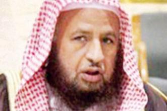 حكم صيام الست من شوال لمن عليه قضاء أيام من رمضان - المواطن