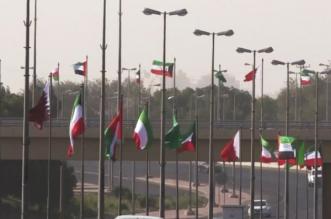 اليوم.. القمة 41 لدول مجلس التعاون الخليجي تنطلق في العلا برئاسة الملك سلمان - المواطن
