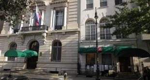 أمريكا تقطع الإنترنت عن القنصلية الروسية قبل تنصيب بايدن