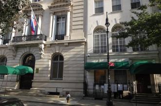 القنصلية الروسية