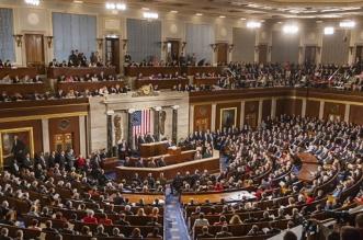الكونجرس يؤكد فوز بايدن بالهيئة الانتخابية
