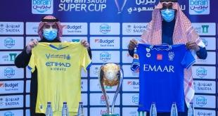 الهلال والنصر بالزي التقليدي في السوبر السعودي 2021