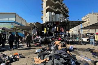 الكاظمي يأمر بفتح تحقيق فوري بالتفجير الانتحاري وسط بغداد - المواطن