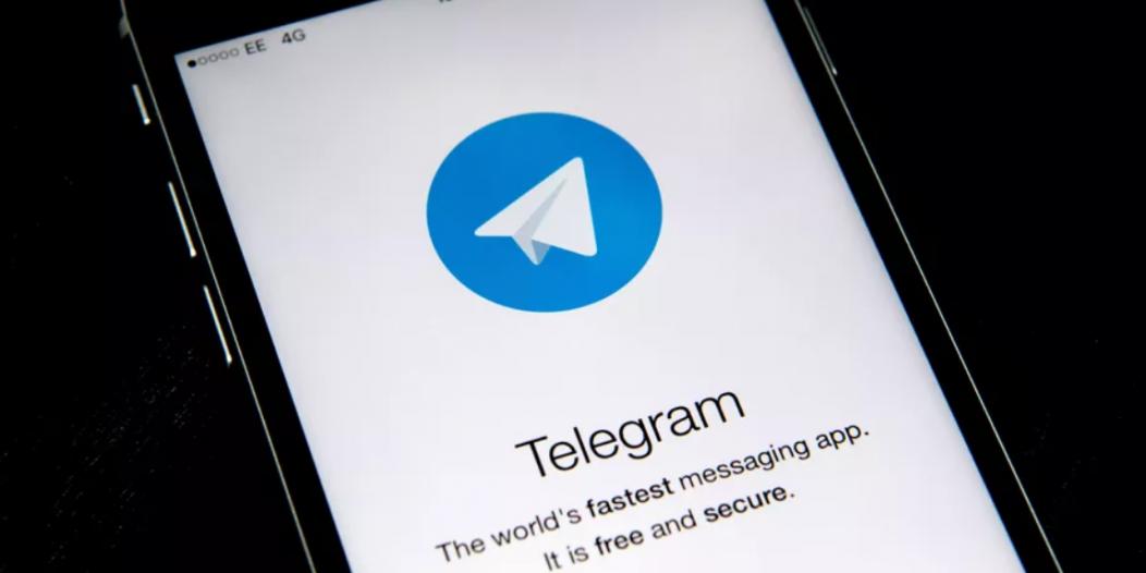 تحذير: رسائل Telegram ليست مشفرة تلقائيًا