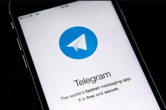 شعار Telegram