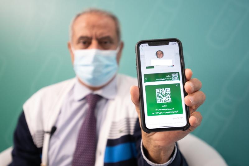 متى تظهر حالة محصن في الجواز الصحي بتطبيق توكلنا ؟ - المواطن