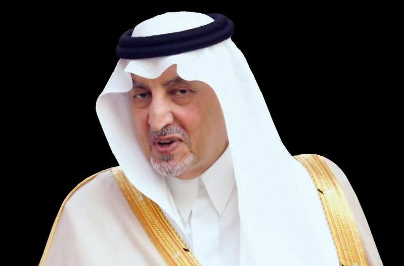 الفيصل يدشن معرض مشروعات مكة الرقمي الأربعاء المقبل