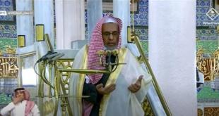 فيديو.. خطيب المسجد النبوي : الغش جريمة منكرة وكبيرة من كبائر الذنوب