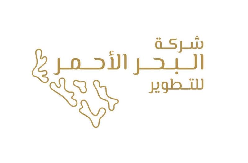 #وظائف هندسية وإدارية شاغرة في مشروع البحر الأحمر