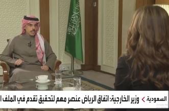 فيصل بن فرحان: نعمل على بناء علاقة ممتازة مع إدارة بايدن - المواطن