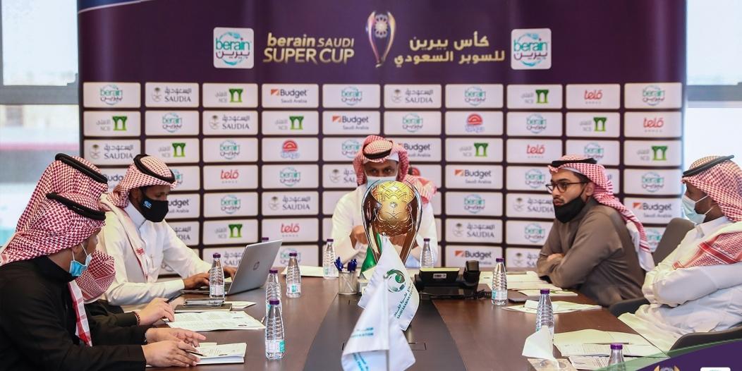 السوبر السعودي 2021 بدون أشواط إضافية