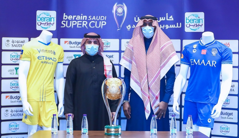 كأس السوبر السعودي 2021