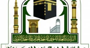 #وظائف شاغرة في كلية ومعهد المسجد النبوي