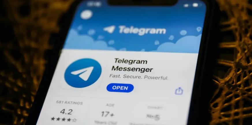 كيفية البحث عن مجموعات Telegramوالانضمام إليها