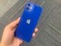 كيفية تحويل هاتف أيفون إلى ماسح ضوئي