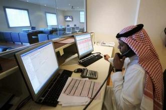 لماذا تتمتع البنوك السعودية بمكانة أفضل في عام 2021 ؟